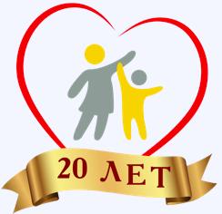 """Благотворительный фонд """"Детство"""""""