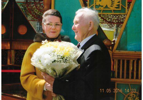 Лайковская Елена Эдуардовна. 1й зам мин мин соц пол сверд обл