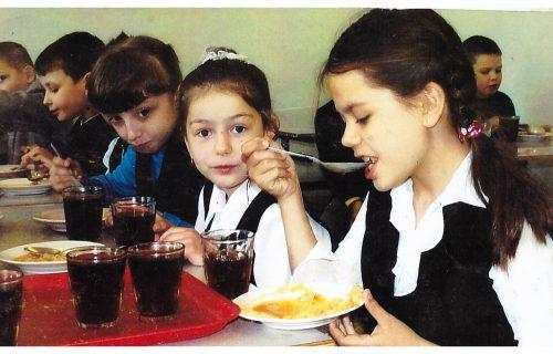 13.Благотворительные обеды