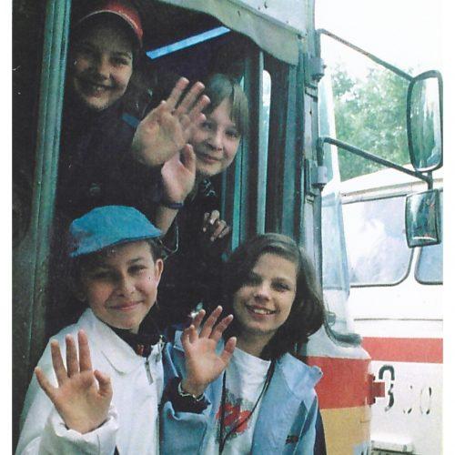 28.1 Детский лагерь Орленок