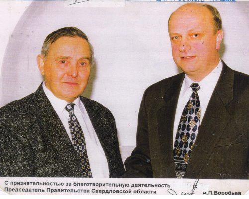3.ЮС+Воробьев